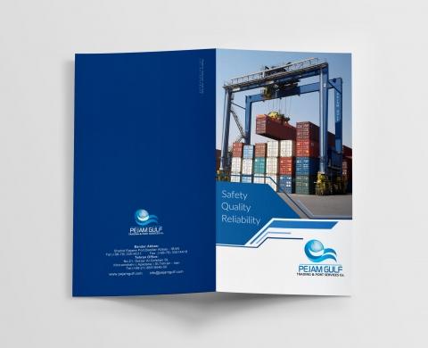 کاتالوگ شرکت خلیج پژم