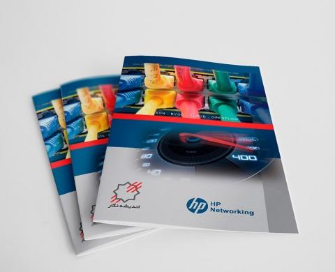طراحی کاتالوگ شرکت اندیشه نگار (HP)