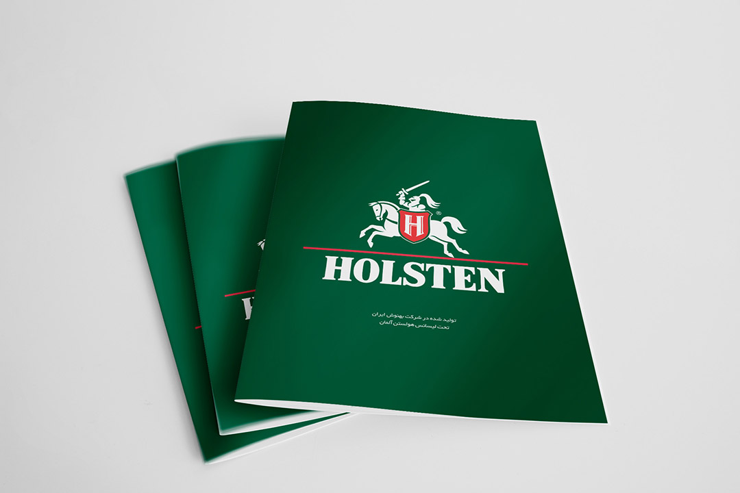 طراحی کاتالوگ شرکت هولستن