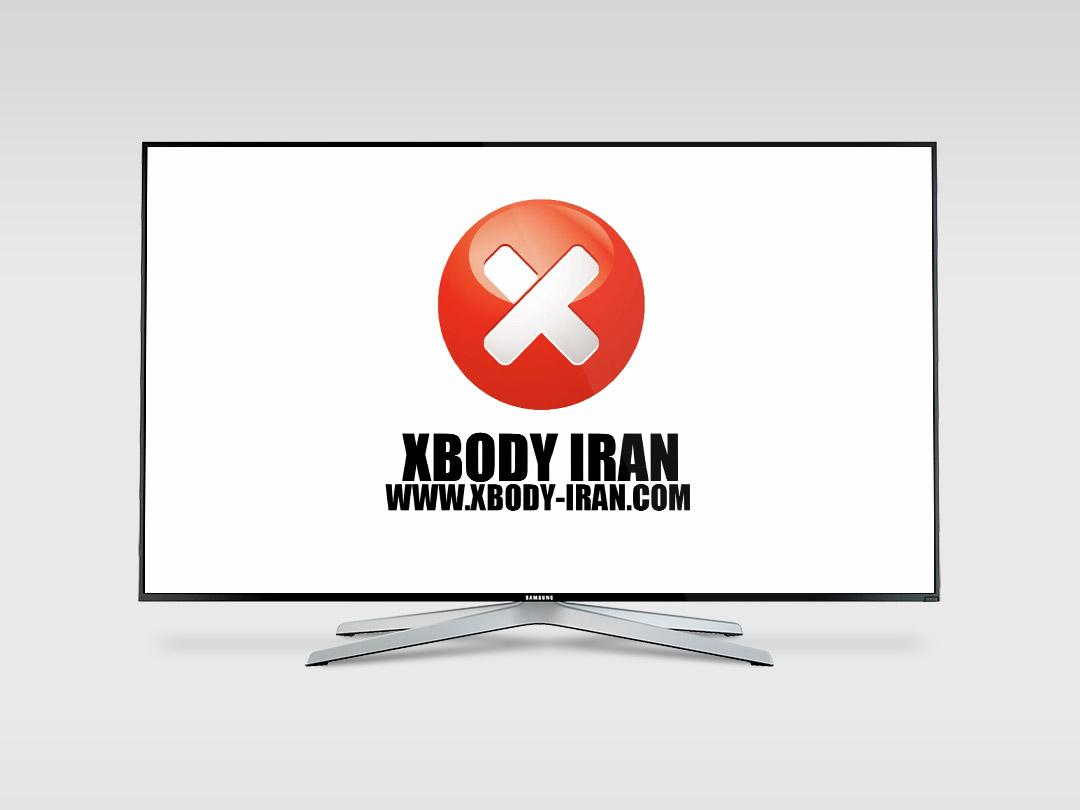 ساخت فیلم تبلیغاتی مجموعه ایکس بادی