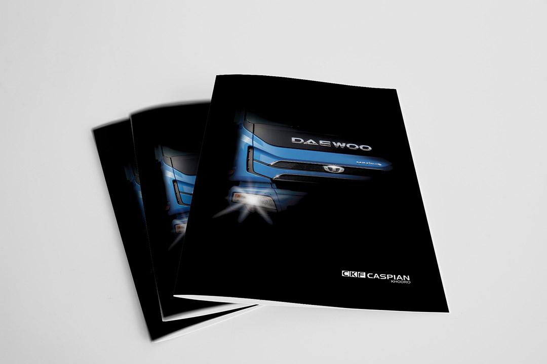 طراحی کاتالوگ شرکت کاسپین خودرو