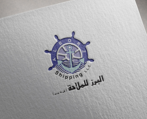 طراحی لوگوی شرکت البرز للملاحه
