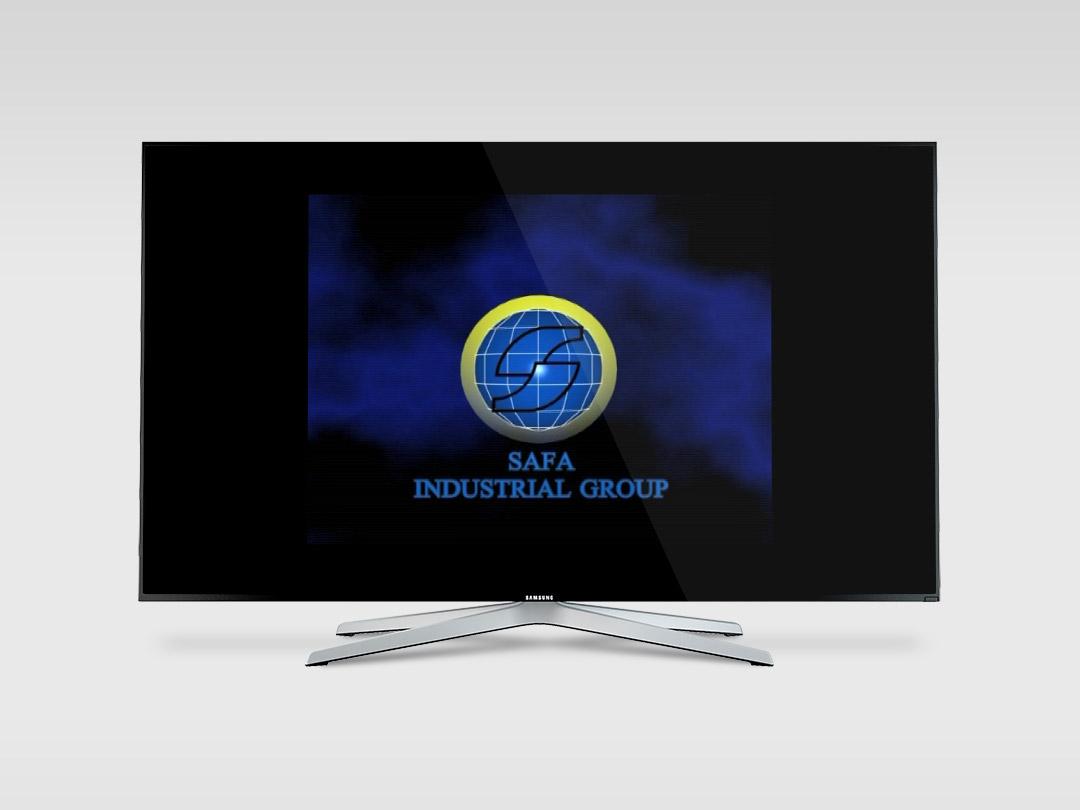 ساخت فیلم صنعتی گروه صنعتی صفا