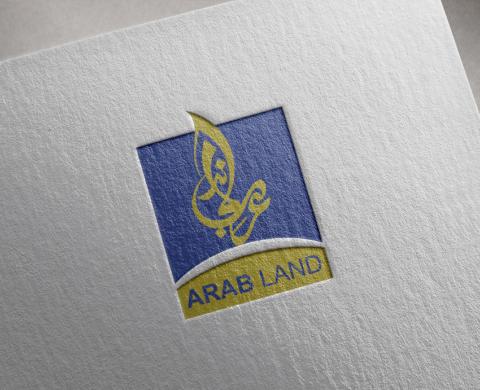 طراحی لوگوی شرکت عرب لند